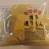 福岡には博多弁が商品名になってるモノが沢山!