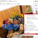 Google Chrome (クローム) の英語表示を日本語にする方法 (右クリックも対応)